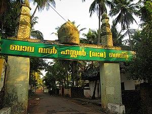 Bekal - Bekal Village