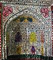 Beautiful Fresco designed using glass inside of Shrine of Hazrat Syed Miran Mauj Darya Bukhari.jpg
