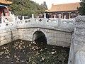 Beijing (November 2016) - 756.jpg