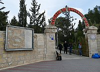 Beit-Sahour-Shepherds-Catholic-050.jpg
