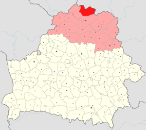 Rasony District - Rasony District in Vitebsk Region.