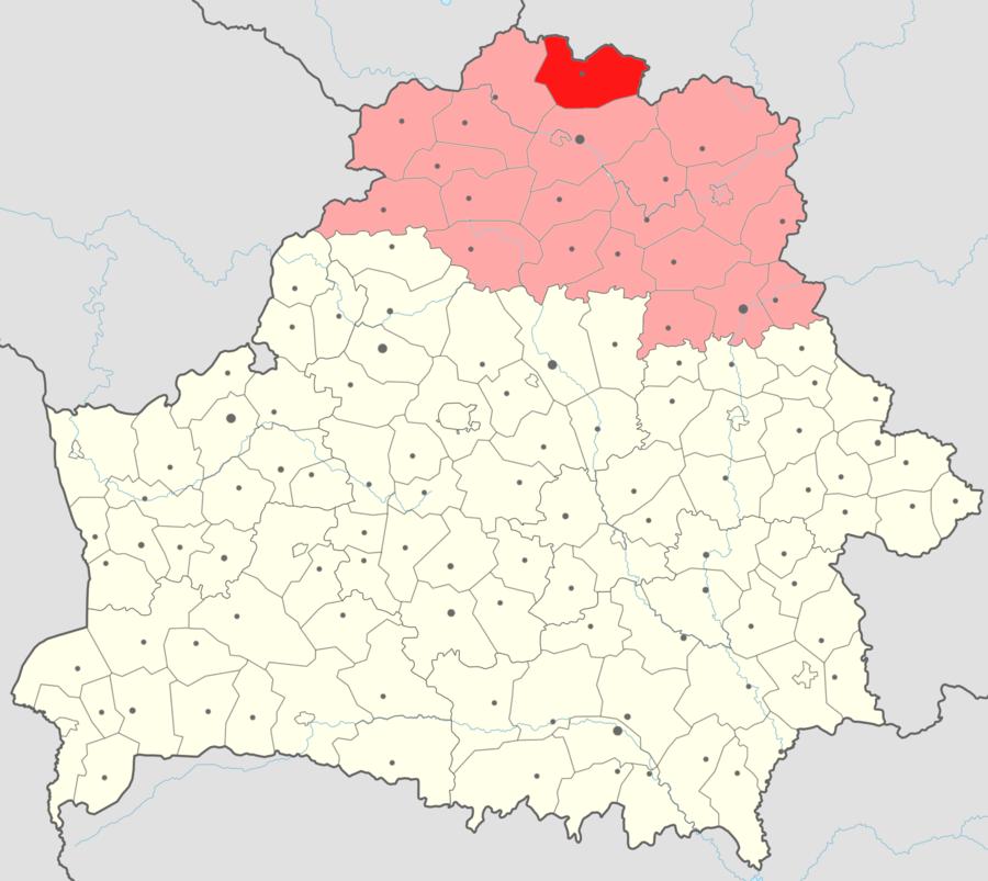 Rasony District