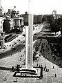 Beograd za vreme konferencije Pokreta nesvrstanih.jpg