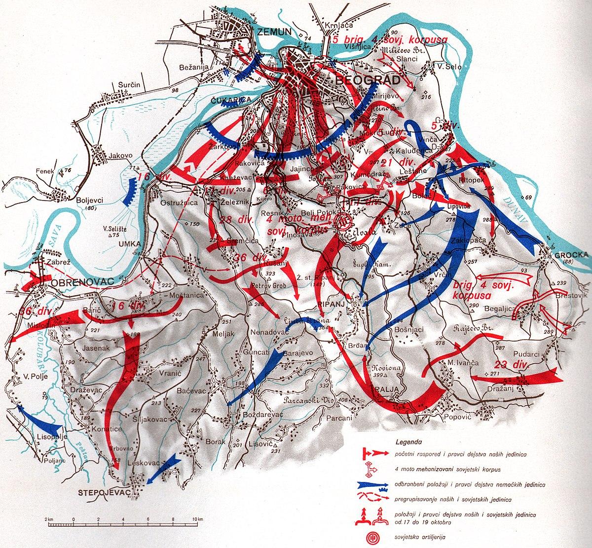 File Beogradska Operacija Jpg Wikimedia Commons