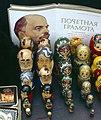 Berlin-Russenmarkt-10-Politiker-Matrjoschkas-1993-gje.jpg