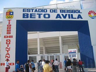 Estadio de Béisbol Beto Ávila - Estadio de Béisbol Beto Ávila main entrance on Mayapan, 2007