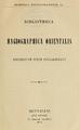 Bibliotheca Hagiographica Orientalis.png