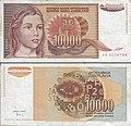 Billete de diez mil dinares yugoslavos de 1992.jpg