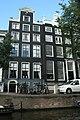 Binnenstad, Amsterdam, Netherlands - panoramio (14).jpg