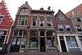 Binnenstad Hoorn, 1621 Hoorn, Netherlands - panoramio - Ben Bender (14).jpg