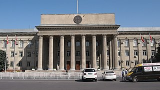 Government of Kyrgyzstan