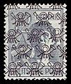 Bizone 1948 40 II Netzaufdruck.jpg