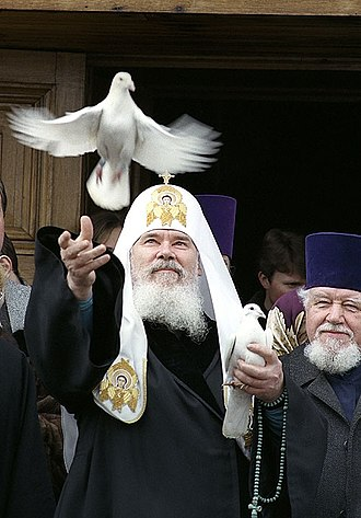 Patriarch Alexy II of Moscow - Image: Blessed Patriarch Alexy II of Moscow