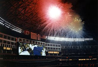 Toronto Blue Jays - Fireworks at the Skydome following the Blue Jays' victory in the 1993 World Series.