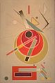 Boris Kleint Abstract Composition 1939.jpg