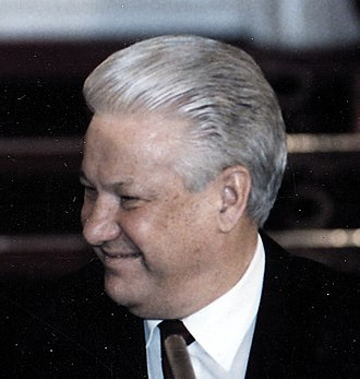 Federation Council (Russia) - President Boris Yeltsin was instrumental in the creation of the Federation Council in 1993.