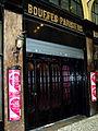 Bouffes Parisiens.JPG