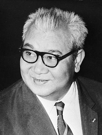 Prime Minister of Laos - Image: Boun Oum 1971