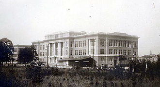 Bowling Green State University - Bowling Green Normal School in 1915