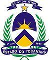 Brasão do Estado do Tocantins.jpg