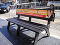 Breaking Bad Screening Lab in Hollywood - Saul Goodman Bench.jpg