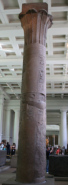 File:British Museum Egypt 035.jpg