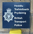 British Transport Police bilingual sign.jpg
