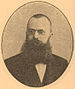 Brockhaus and Efron Encyclopedic Dictionary B82 54-5.jpg