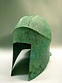 Bronze helmet of Illyrian type MET sftr2512006a.jpg