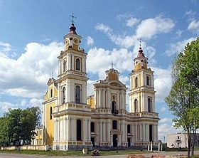 Budslaŭ, church.jpg