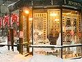 Bus Stop in Snow (2080093505).jpg