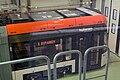 Bybanevogn201 10Desember2009 4.jpg