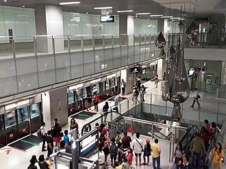 Promenade MRT station - Platform B of Promenade station during peak hours
