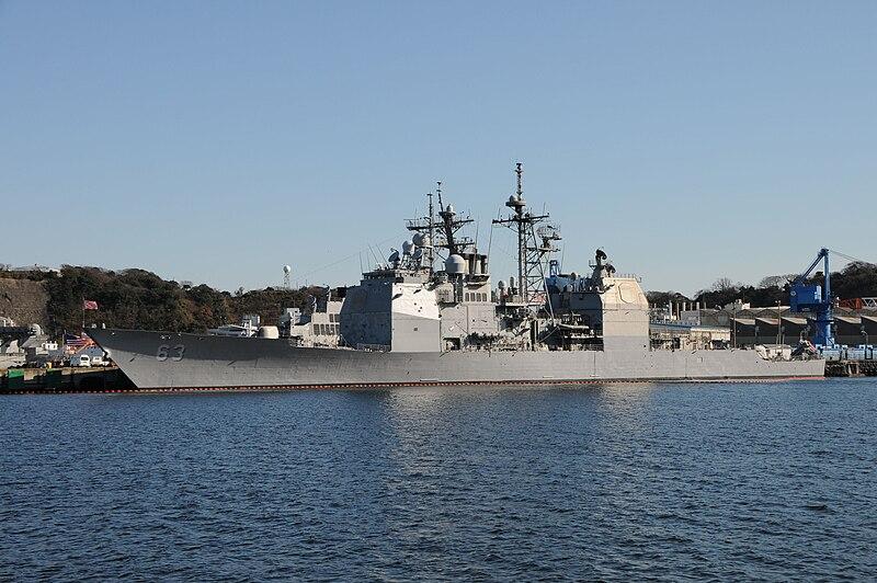 タイコンデロガ級ミサイル巡洋艦の画像 p1_15