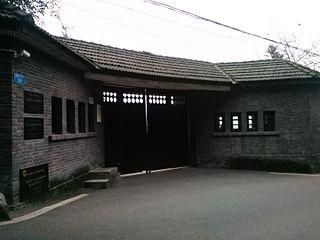 Stilwell Museum military museum in Chongqing, China