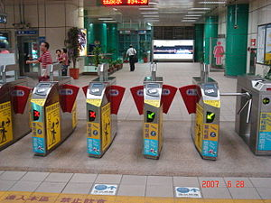 Xindian Station - Faregates at Xindian Station