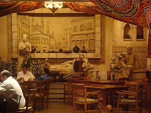 English: Egypt, Cairo, Traditional Cafe العربي...