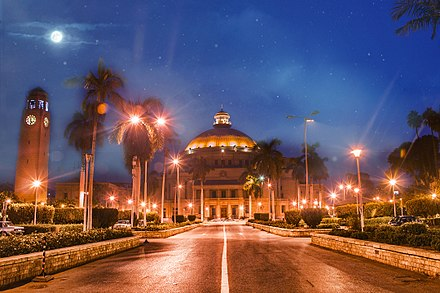 Cairo University is the largest university in Egypt, and is located in Giza. Cairo UNI.jpg