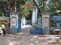 Calcutta, Old Mission Church entrance.JPG