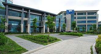Bell Canada - Bell Canada's headquarters located on Nuns' Island in Montreal, Quebec.