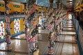 Cao Dai Holy See (10037481096).jpg