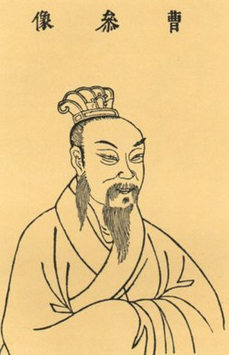 Cao Shen - An illustration of Cao Shen in the Sancai Tuhui