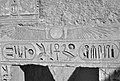 Cartouche of Ramses III (36166526250).jpg