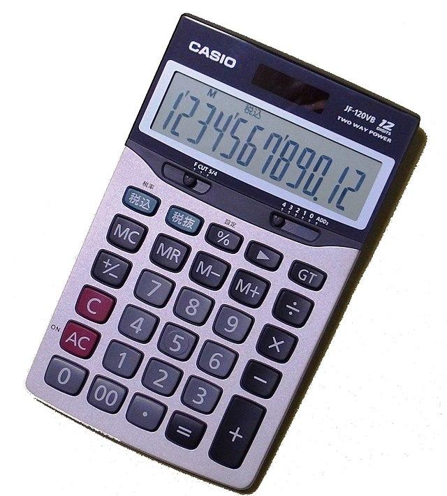 آلة حاسبة Wikiwand