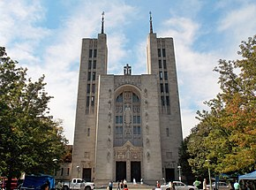 Cathedral of Mary our Queen - Baltimore 07.JPG