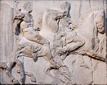Cavalcade south frieze Parthenon BM.jpg