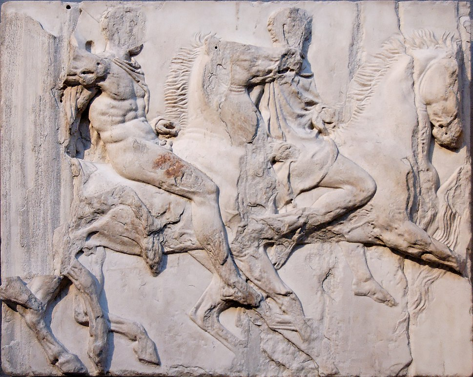 Cavalcade south frieze Parthenon BM