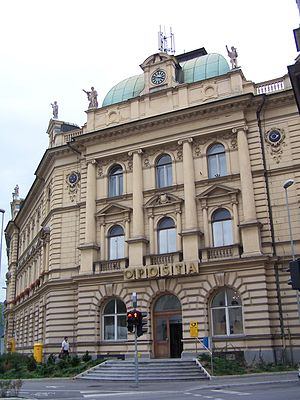 Целе: Celje Post Office