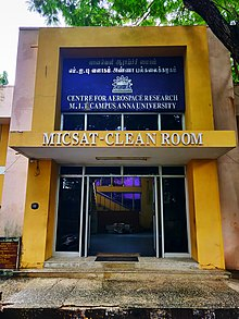 Madras Institute Of Technology Wikipedia
