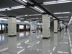 Line 9, Shanghai Metro - Century Avenue Station platform